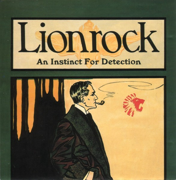 An Instinct for Detection